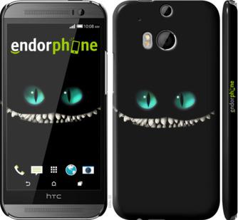 """Чехол для HTC One M8 dual sim """"Чеширский кот"""" - интернет-магазин чехлов endorphone.com.ua"""