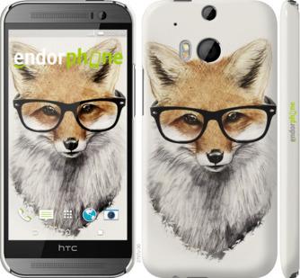 """Чехол для HTC One M8 dual sim """"Лис в очках"""" - интернет-магазин чехлов endorphone.com.ua"""