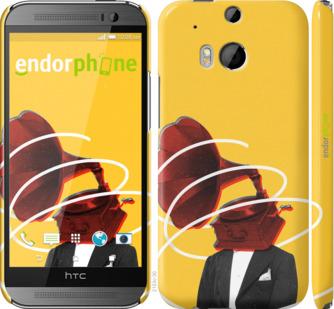 "Чехол для HTC One M8 dual sim ""Music in my head 2"" - интернет-магазин чехлов endorphone.com.ua"