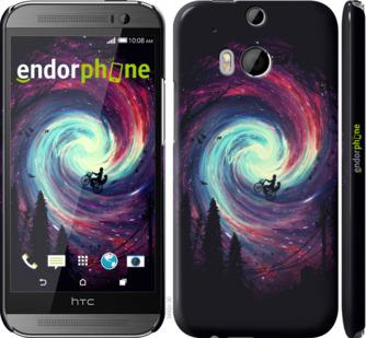 "Чехол для HTC One M8 dual sim ""Навстречу приключениям"" - интернет-магазин чехлов endorphone.com.ua"