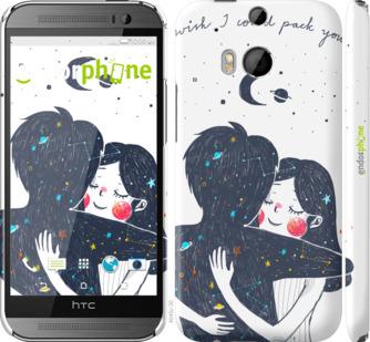 """Чехол для HTC One M8 dual sim """"wish i could pack you"""" - интернет-магазин чехлов endorphone.com.ua"""