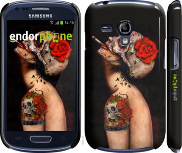 """Чехол для Samsung Galaxy S3 mini """"Девушка в маске черепа"""" - интернет-магазин чехлов endorphone.com.ua"""
