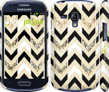 "Чехол для Samsung Galaxy S3 mini ""Шеврон 10"" - интернет-магазин чехлов endorphone.com.ua"
