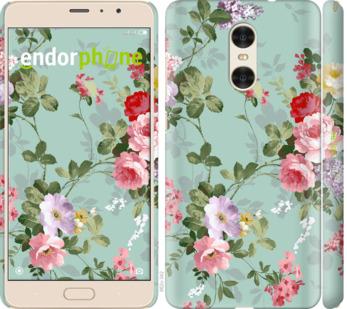 """Чехол для Xiaomi Redmi Pro """"Цветочные обои 2"""" - интернет-магазин чехлов endorphone.com.ua"""