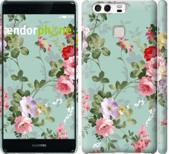 """Чехол для Huawei P9 """"Цветочные обои 2"""" - интернет-магазин чехлов endorphone.com.ua"""