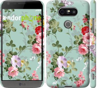"""Чехол для LG G5 H860 """"Цветочные обои 2"""" - интернет-магазин чехлов endorphone.com.ua"""