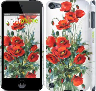 """Чехол для iPod Touch 5 """"Маки"""" - интернет-магазин чехлов endorphone.com.ua"""