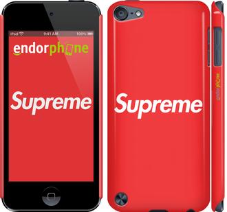 "Чехол для iPod Touch 5 ""supreme"" - интернет-магазин чехлов endorphone.com.ua"