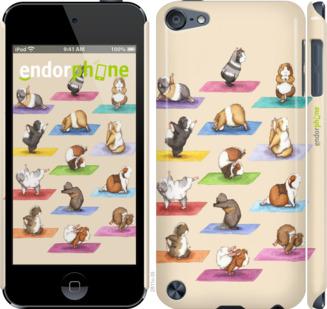 """Чехол для iPod Touch 5 """"Йога морских свинок"""" - интернет-магазин чехлов endorphone.com.ua"""