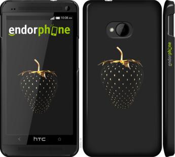 """Чехол для HTC One M7 """"Черная клубника"""" - интернет-магазин чехлов endorphone.com.ua"""