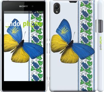 "Чехол для Sony Xperia Z1 C6902 ""Желто-голубая бабочка"" - интернет-магазин чехлов endorphone.com.ua"