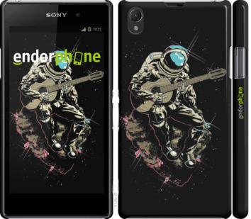 """Чехол для Sony Xperia Z1 C6902 """"Космонавт с гиратой"""" - интернет-магазин чехлов endorphone.com.ua"""