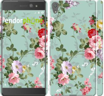"Чехол для Sony Xperia XA Ultra Dual F3212 ""Цветочные обои 2"" - интернет-магазин чехлов endorphone.com.ua"