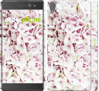 """Чехол для Sony Xperia XA Ultra Dual F3212 """"Сирень 3"""" - интернет-магазин чехлов endorphone.com.ua"""