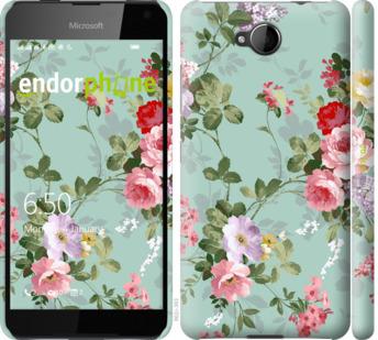 """Чехол для Nokia Lumia 650 """"Цветочные обои 2"""" - интернет-магазин чехлов endorphone.com.ua"""