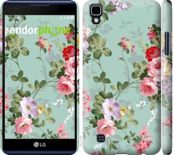 """Чехол для LG X Power K220DS """"Цветочные обои 2"""" - интернет-магазин чехлов endorphone.com.ua"""