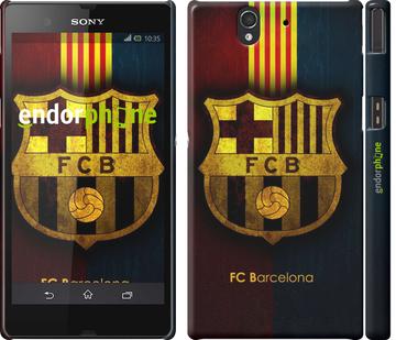"Чехол для Sony Xperia Z C6602 ""Барселона 1"" - интернет-магазин чехлов endorphone.com.ua"