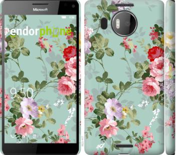 """Чехол для Microsoft Lumia 950 XL Dual Sim """"Цветочные обои 2"""" - интернет-магазин чехлов endorphone.com.ua"""