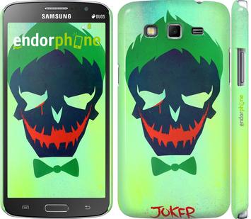 "Чехол для Samsung Galaxy Grand 2 G7102 ""Joker Отряд самоубийц"" - интернет-магазин чехлов endorphone.com.ua"