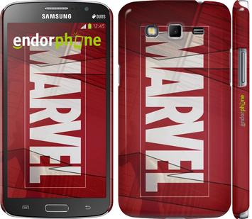 "Чехол для Samsung Galaxy Grand 2 G7102 ""Marvel"" - интернет-магазин чехлов endorphone.com.ua"