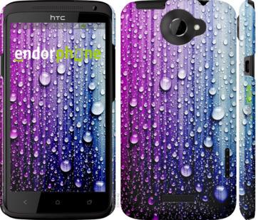 """Чехол для HTC One X+ """"Капли воды"""" - интернет-магазин чехлов endorphone.com.ua"""