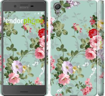 """Чехол для Sony Xperia X F5122 """"Цветочные обои 2"""" - интернет-магазин чехлов endorphone.com.ua"""