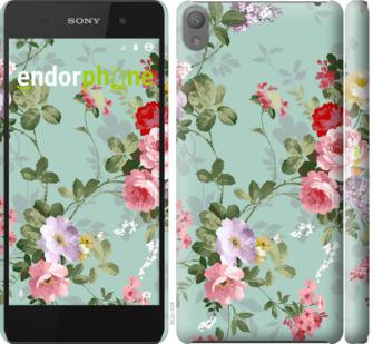 "Чехол для Sony Xperia E5 F3311 ""Цветочные обои 2"" - интернет-магазин чехлов endorphone.com.ua"