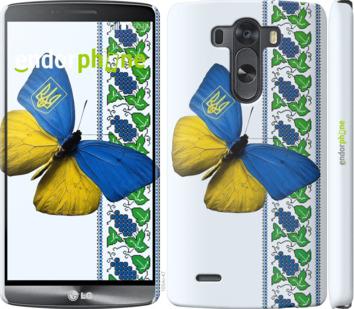 """Чехол для LG G3 D855 """"Желто-голубая бабочка"""" - интернет-магазин чехлов endorphone.com.ua"""