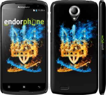 """Чехол для Lenovo S820 """"Герб"""" - интернет-магазин чехлов endorphone.com.ua"""