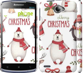 """Чехол для Lenovo S920 """"Merry Christmas"""" - интернет-магазин чехлов endorphone.com.ua"""