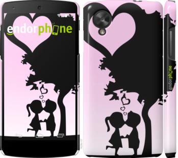 """Чехол для LG Nexus 5 """"Искренняя любовь"""" - интернет-магазин чехлов endorphone.com.ua"""