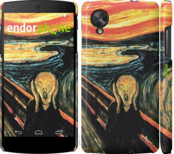 """Чехол для LG Nexus 5 """"Крик Мунка"""" - интернет-магазин чехлов endorphone.com.ua"""