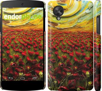 """Чехол для LG Nexus 5 """"Маки 3"""" - интернет-магазин чехлов endorphone.com.ua"""