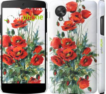 """Чехол для LG Nexus 5 """"Маки"""" - интернет-магазин чехлов endorphone.com.ua"""