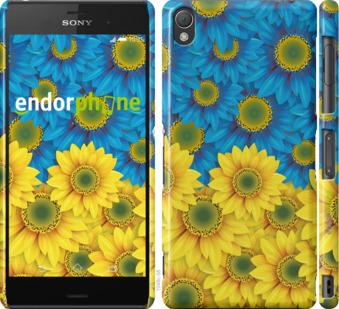 """Чехол для Sony Xperia Z3 D6603 """"Жёлто-голубые цветы"""" - интернет-магазин чехлов endorphone.com.ua"""