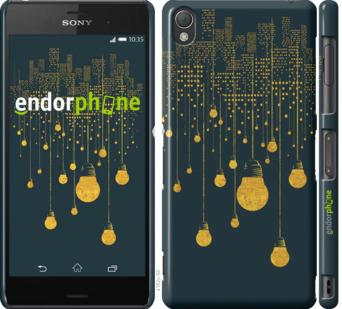 """Чехол для Sony Xperia Z3 dual D6633 """"Иллюстрация ночного города"""" - интернет-магазин чехлов endorphone.com.ua"""