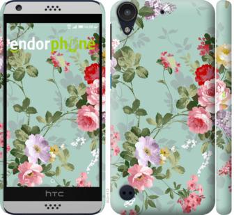 """Чехол для HTC Desire 630 """"Цветочные обои 2"""" - интернет-магазин чехлов endorphone.com.ua"""