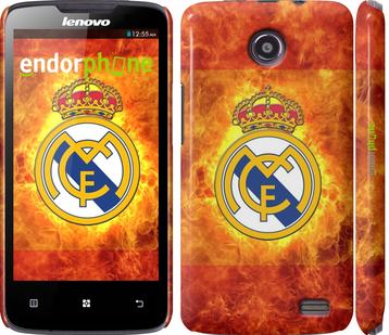 """Чехол для Lenovo A820 """"Реал Мадрид 1"""" - интернет-магазин чехлов endorphone.com.ua"""