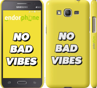 "Чехол для Samsung Galaxy Grand Prime VE G531H ""no bad vibes"" - интернет-магазин чехлов endorphone.com.ua"