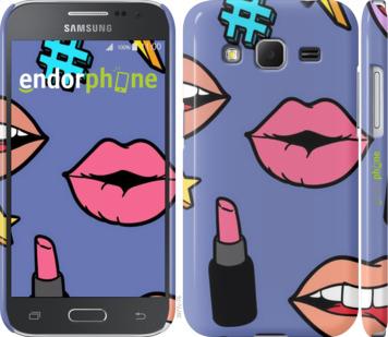"""Чехол для Samsung Galaxy Core Prime VE G361H """"Губки с помадой"""" - интернет-магазин чехлов endorphone.com.ua"""
