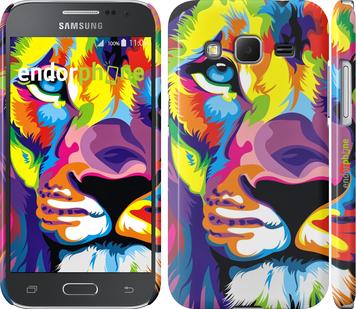 """Чехол для Samsung Galaxy Core Prime VE G361H """"Разноцветный лев"""" - интернет-магазин чехлов endorphone.com.ua"""