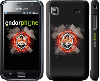 "Чехол для Samsung Galaxy S i9000 ""Шахтёр 1"" - интернет-магазин чехлов endorphone.com.ua"