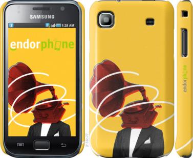 "Чехол для Samsung Galaxy S i9000 ""Music in my head 2"" - интернет-магазин чехлов endorphone.com.ua"