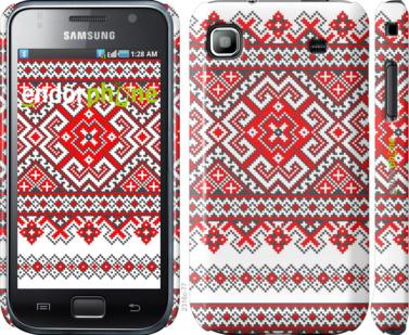 """Чехол для Samsung Galaxy S i9000 """"Вышиванка"""" - интернет-магазин чехлов endorphone.com.ua"""