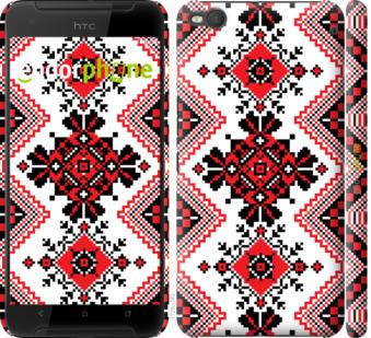 """Чехол для HTC One X9 """"Вышиванка 51"""" - интернет-магазин чехлов endorphone.com.ua"""