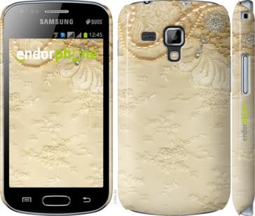 """Чехол для Samsung Galaxy S Duos s7562 """"Кружевной орнамент"""" - интернет-магазин чехлов endorphone.com.ua"""