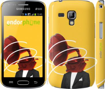 "Чехол для Samsung Galaxy S Duos s7562 ""Music in my head 2"" - интернет-магазин чехлов endorphone.com.ua"