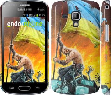"""Чехол для Samsung Galaxy S Duos s7562 """"Сильна Україна"""" - интернет-магазин чехлов endorphone.com.ua"""