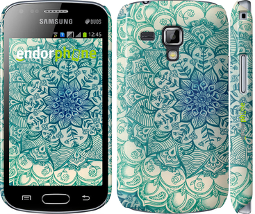 "Чехол для Samsung Galaxy S Duos s7562 ""Узор v14"" - интернет-магазин чехлов endorphone.com.ua"