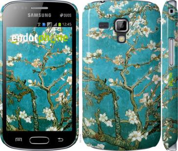 "Чехол для Samsung Galaxy S Duos s7562 ""Винсент Ван Гог. Сакура"" - интернет-магазин чехлов endorphone.com.ua"